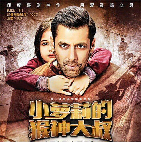 Bajrangi Bhaijaan China box office collection day 10: Salman Khan's film remains rock-steady, earns Rs 169.42 crore.