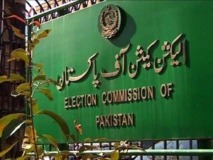 PTI foreign funding case: ECP accepts opposition plea for daily hearings