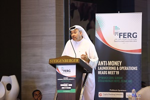 FERG Pledges to Purge UAE from Financial Fraud
