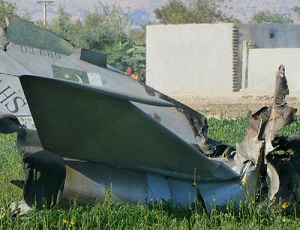 PAF fighter pilot martyred in aircraft crash near Mianwali