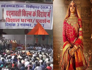 Padmavati row: Massive protests in Chhitorgarh over film release.