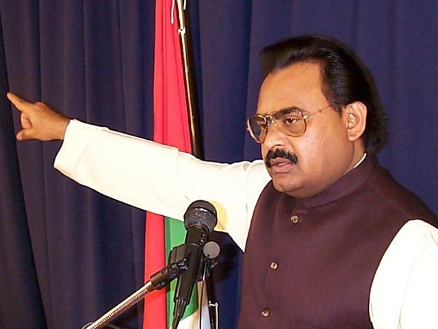 Altaf+hussain+wife+pictures