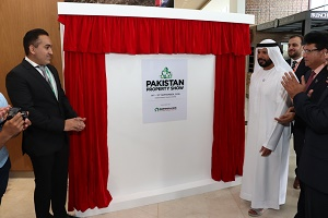 Dubai's Reality Regulator Chief H.E. Marwan Bin Ghalita Inaugurates Pakistan Property Show 2018