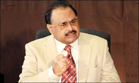 Altaf summons workers urgent meeting this evening