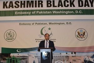 A special event to commemorate Kashmir Black Day was organized today in the Embassy of Pakistan