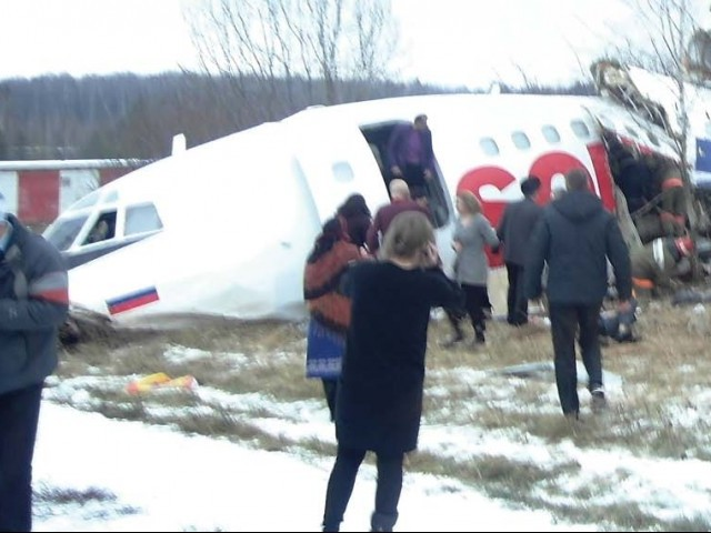 Two Trees Stopped This Plane After An Emergency Landing