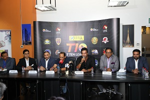 T10 League appoints Mohammad Azharuddin and Wasim Akram as Directors T10 Talent Hunt