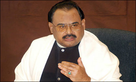 MQM announces interim coordination committee