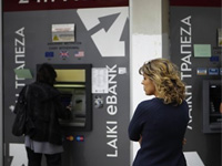 Euro group releases first bailout installment for Cyprus