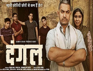 Dangal movie review: Aamir Khan strikes gold with an inspiring tale!