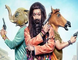 Bank Chor movie review: Entertains, albeit tediously