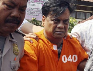 Chhota Rajan sentenced to seven years in jail in fake passport case