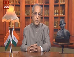 President Pranab Mukherjee's farewell address to the nation.