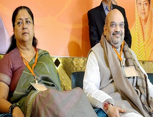 Give us 10-15 years more, says Vasundhara Raje amid reports of resentment among BJP cadres.