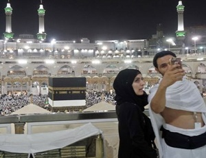 Two million Muslims begin Hajj pilgrimage in Mecca.