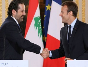 Saad Hariri: France offers visit, 'not exile'.