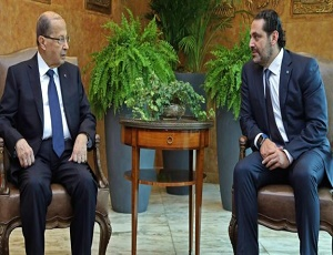 Lebanon PM 'suspends' resignation.