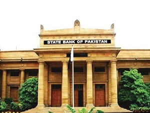 Monetary policy: SBP hikes interest rate by 150bps to 12.25%