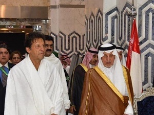 PM Imran, first lady perform Umrah