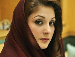 'First time witnessed seat of justice spewing venom', Maryam tweets after SC verdict