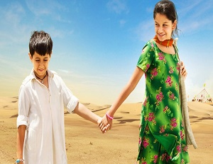 Dhanak movie review: A sunshine film